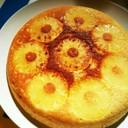 フライパンで簡単!パイナップルケーキ♡