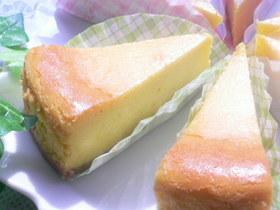 カロリーダウン♪「かぼちゃチーズケーキ」