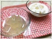 アロエのシロップ煮の写真