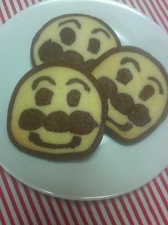 ★☆アンパンマン・クッキー☆★