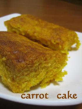 大人の♡キャロットケーキ