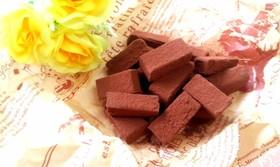 バレンタインに生チョコレート・洋酒入り