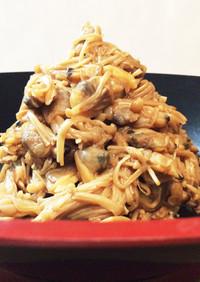 冷凍アサリとえのき茸の佃煮