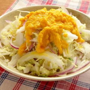 にんじんドレッシングの白菜サラダ