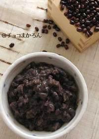 ☆意外と簡単☆  おいしい粒あんの作り方