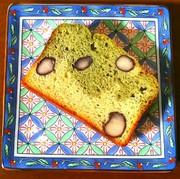 低糖質☆白餡&お味噌のパウンドケーキの写真