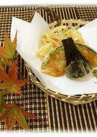 【学生提案】地元野菜の天ぷら盛り合わせ