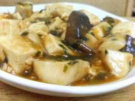 エリンギと豆腐のチリソース煮