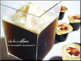 ●JELLY第2弾☆ダブルコーヒーゼリー