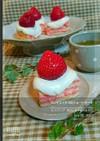 マンモスイチゴショートケーキ