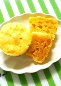 低糖質レシピ☆チーズ蒸しパンおからver