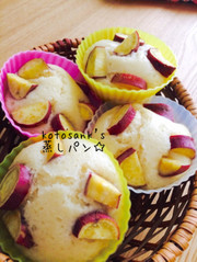 もっちり豆腐蒸しパン☆油、卵、牛乳不使用の写真