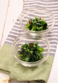 きび酢ドレッシング使用!小松菜の浅漬け