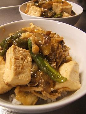 ナスとピーマンと豆腐の味噌煮丼