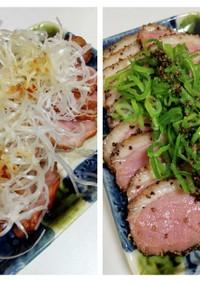 燻製鴨のポワレ*ヴィネグレットソース