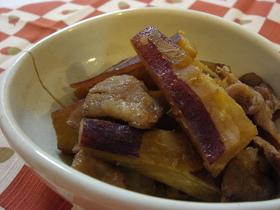 サツマイモと豚肉の甘辛煮