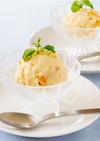 インド風マンゴーアイスクリーム