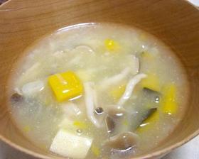 かぼちゃと高野豆腐の酸辣湯