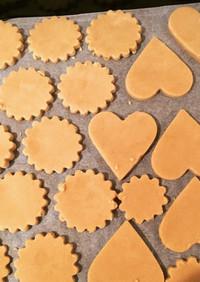 太らないクッキー(砂糖、小麦粉不使用)