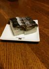 サゴシ(サワラの小型)の押し寿司