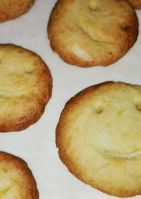 バター不使用簡単もみもみさつま芋クッキー