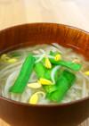 切干大根の味噌汁