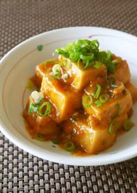 たんぱく質7倍!マーボー高野豆腐