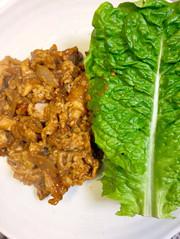簡単な味噌風味なサンチュ巻き豚肉の写真