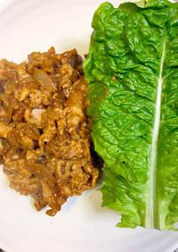 簡単な味噌風味なサンチュ巻き豚肉