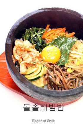 本場韓国の味「5色ナムルの石焼ビビンバ」