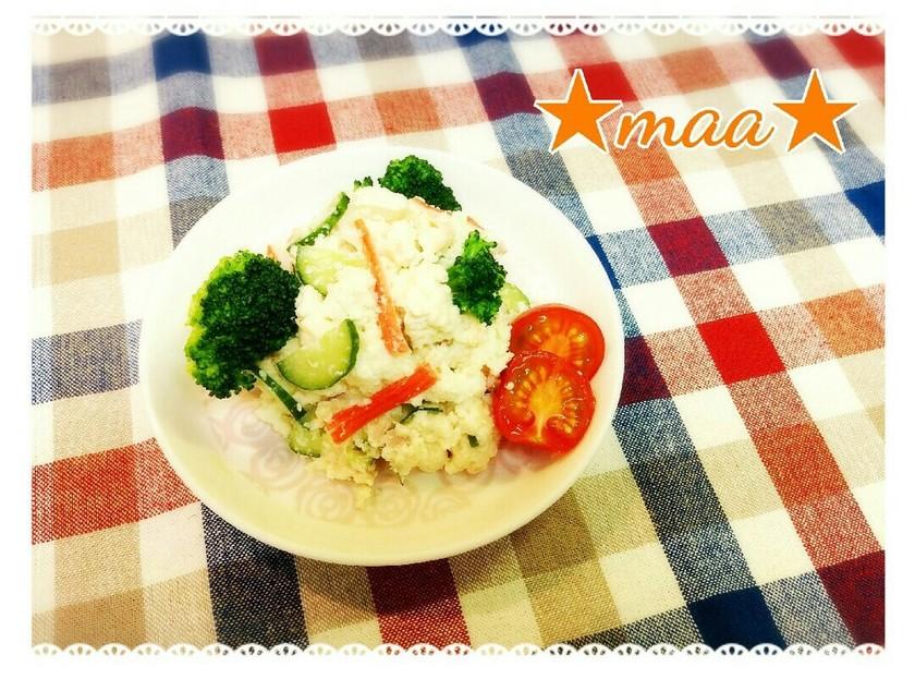 豆腐とおからのポテサラ風