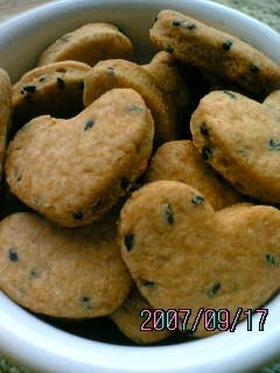 超簡単♪ゴマときなこの塩味クッキー