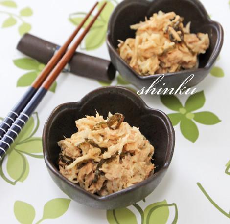 簡単*大根とツナのマヨ塩昆布サラダ