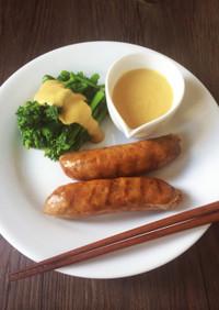 グリラー 菜の花の辛子酢味噌添え
