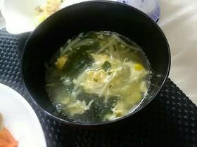 簡単!中華風わかめ卵スープ♪
