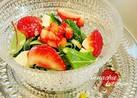苺とクリチのサラダ♥