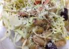 キャベツと蒸し大豆のサラダ☆