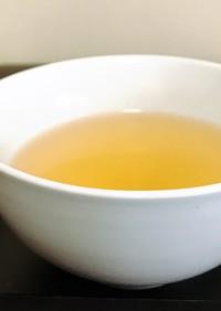 アボカドの種茶