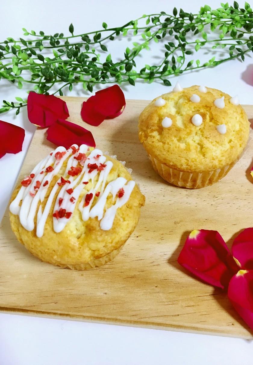 バレンタインにホワイトチョコカップケーキ