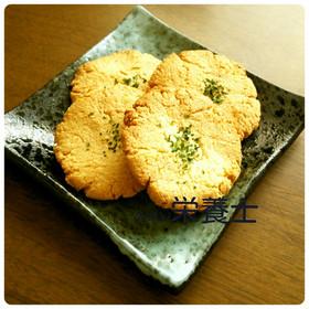 ★簡単絶品本格的♪チーズおからクッキー