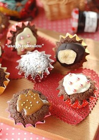 バレンタイン♡ルックで作る生チョコケーキ