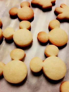 トースター+袋+材料3つ!簡単クッキー♡