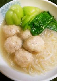 豆腐入り肉団子と青梗菜DE中華スープ♪