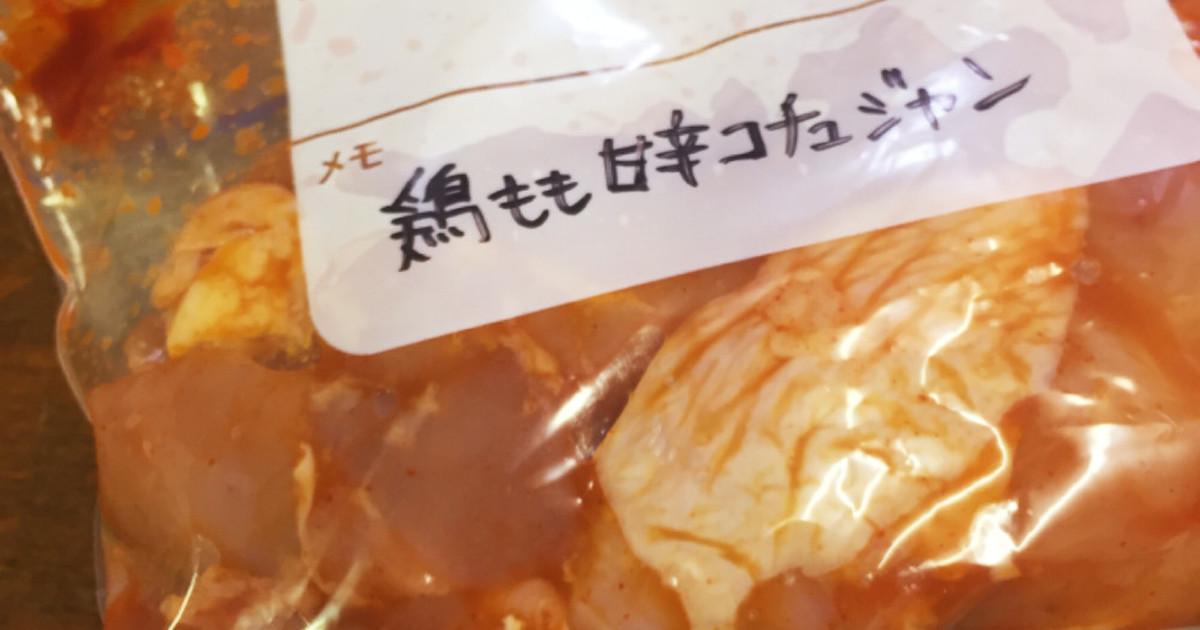 胸 冷凍 下味 鶏 肉