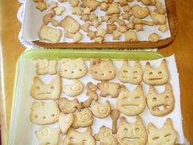 親子でクッキーを。節分の鬼もつくったよ!