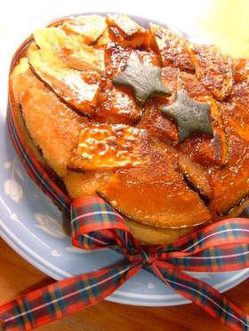 タルトタタン風☆かぼちゃのケーキ