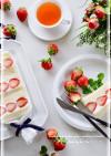 フルーツサンド(苺サンド)