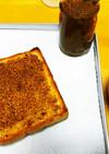 ★自家焙煎★ ローストアーモンド バター