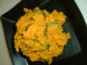 かぼちゃとゴーヤのサラダ