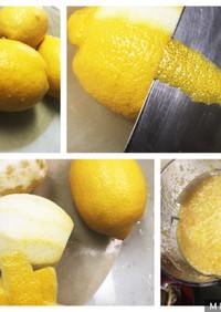 塩レモンペースト